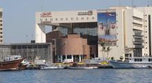028-Dubai-Creek-2